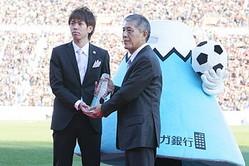 福島ユナイテッドの益子が天皇杯ゴール賞「みんなが一つになって生まれたゴール」