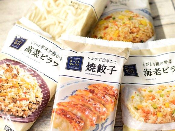 冷凍 食品 ローソン