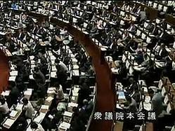 【速報】「東電救済」法案が可決、衆院通過