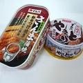 あなたの一番好きな「缶詰」って何なんですか?1位「ツナ缶」
