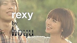 「rexy 」新CMのワンカット