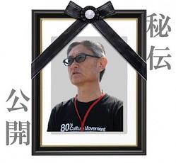 ヒットメーカー・堤幸彦監督が映像へのこだわりを語り尽くす!