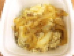 【衝撃事実】吉野家で「牛丼の肉抜き」を注文してみた結果