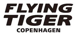 北欧発の低価格雑貨タイガーがブランド名変更