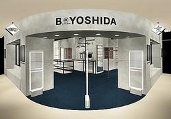 「B印 ヨシダ」成田空港に出店、新ラインも