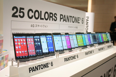 ソフトバンク、世界最多25色のカラバリがあるSoftBank4G対応スマホ「PANTONE 6 200SH」を12月21日に発売開始
