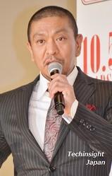 島田紳助氏について触れた、松本人志
