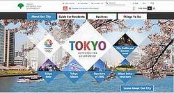 米ニューヨークを本拠とする大手コンサルタント会社のマーサーはこのほど、世界の主要230都市についての「暮らしやすさランキング」を発表した。アジア第1位は世界ランクでは26位のシンガポール。アジア第2−5位は東京、神戸、横浜、大阪と、すべて日本の都市だった。写真は東京都の公式ウェブサイト、英語版のトップページ。2020年の五輪開催も念頭に、東京の現状や魅力を紹介している。中国語版、韓国語版ページもある。