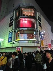 新宿三越アルコットが閉店、83年の歴史に幕
