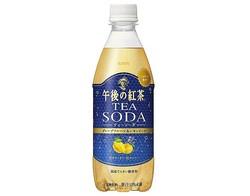 「キリン 午後の紅茶 TEA SODA グレープフルーツ&レモンピール」(希望小売価格税別140円)
