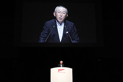 フォーブス2013年長者番付発表 日本人1位はユニクロ柳井正