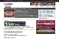 3/1「将棋名人戦・A級順位戦」ニコ生が全5局を生中継! 羽生善治三冠も登場
