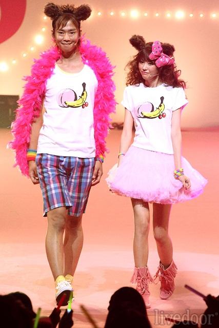 画像】桐谷美玲、セブンティーンモデルを卒業 肩出しドレスが