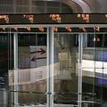 東京証券取引所(資料写真:吉川忠行)