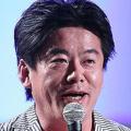 堀江貴文氏 タクシー業界のデモに辛らつ「人間のクズ」