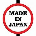2012年9月の日本政府による尖閣諸島(中国名:釣魚島)国有化後、中国では反日感情が急激に高まり、反日デモが発生したほか日本製品の不買が行われた。日本車や日本製品の破壊や不買により、中国における日本企業の売り上げは急激に落ち込み、苦境に追い込まれた。(イメージ写真提供:123RF)