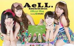 AeLL.オフィシャルブログのスクリーンショット