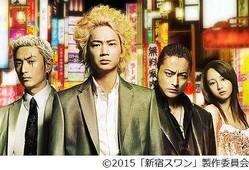 「新宿スワン」強力俳優陣披露、最新予告編でUVERworld挿入歌も初公開。