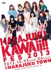 原宿カルチャーの祭典「HARAJUKU KAWAii!!」世界3都市に進出