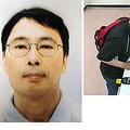 緊急逮捕された高橋克也容疑者の手配写真