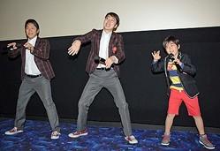 (左から)川島章良、金田哲、鈴木福