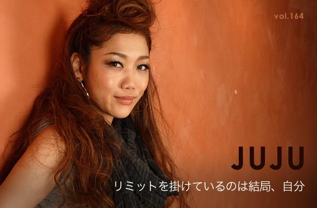 JUJU(撮影:野原誠治)