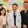 「ひるおび!」MC陣(左から江藤愛アナウンサー、恵俊彰、八代英輝)