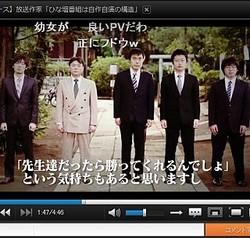 「第2回将棋電王戦」PV第2弾が「かっこよすぎ」「泣ける」「名PV」と話題に