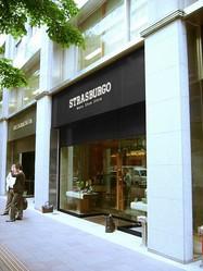 ストラスブルゴ丸の内にシューズメインの新店舗オープン