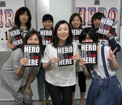 """【映画『HERO』】""""LOVE要素""""はあまりいらない!? 女子高生のトークも熱く盛り上がったオフ会レポ【札幌編】"""