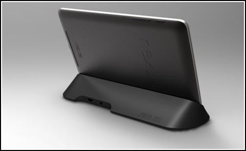 ASUS、Nexus 7専用ドッキングステーションを12月7日に発売!予約者には発売日にお届け