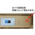 東京メトロ 全車両にセキュリティカメラを設置へ