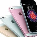 iPhone SEがついに発表 日本での販売価格は16GBで5万2800円