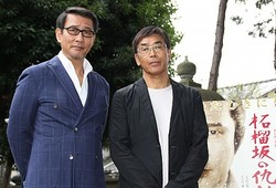 時代劇の対しての思いを語った中井貴一(左)、若松節朗監督