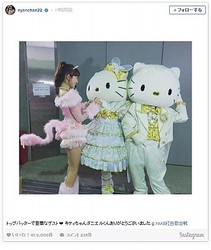 写真は小嶋陽菜Instagramのスクリーンショット