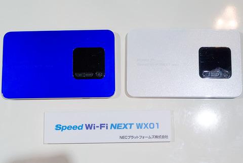 UQコミュニケーションズ、国内最速の下り最大220Mbpsに対応した世界初4×4 MIMO対応WiMAX 2+モバイルWi-Fiルーター「Speed Wi-Fi NEXT WX01」を3月5日に発売!予約開始&セール中