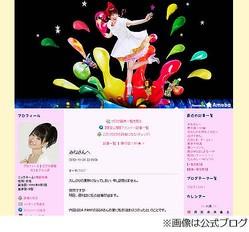 "AKB増田""通い不倫""報道で脱退、舞台で共演のISSA宅宿泊認める。"
