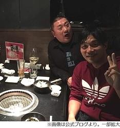 極楽とんぼ山本の近影が話題、現役引退の藤井秀悟投手と焼肉に舌鼓。