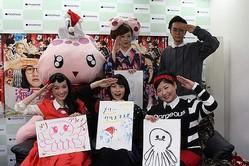 """能年玲奈""""クリぼっち""""だった、「海月姫」メンバーとニコ生に初降臨。"""