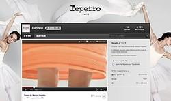 【動画】レペットがワードローブコレクション発表へ ティザームービー公開