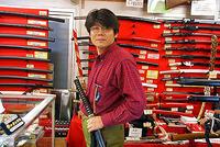剣を持つ 磯野氏