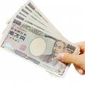 東京23区の所得格差 1位の港区と最下位の足立区で約3倍に