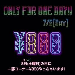 7月8日はBADの日! この日限定でBADの商品が¥800に‼︎