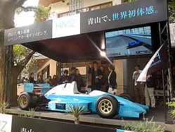 神宮外苑でレーシングカー体験!ソニー「HMZ-T1」体験レポート