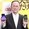 au、今夏中にスマホ月額料金を1500円前後値下げへ 日本経済新聞が報道