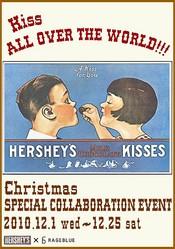 HERSHEY'Sチョコとレイジブルーがコラボイベント