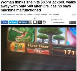 本格的なカジノ施設で高額当選も「機械のミス」なんてアリ?(画像はnydailynews.comのスクリーンショット)