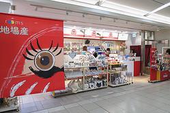 コンビニ式の地場産ショップ roomsが新宿に出店