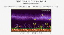 "『Bayonetta 8 Bit browser game ""Angel Land""』スクリーンショット"