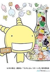 TVアニメ『もやしもん リターンズ』、2012年7月5日より放送開始決定